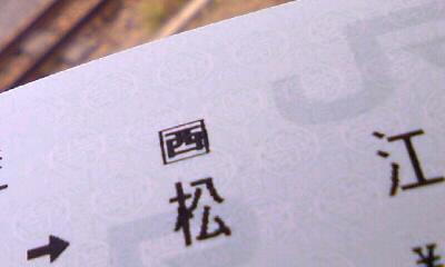 SN3C00690001.jpg