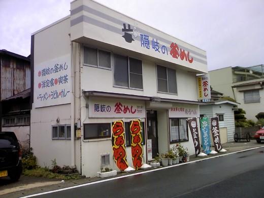 SN3C0006.jpg